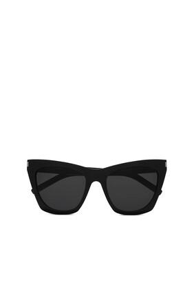 نظارة إس إل 214 كيت