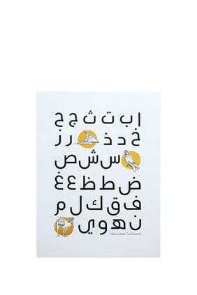 لوحة بتصميم حروف عربية
