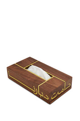صندوق مناديل ديار